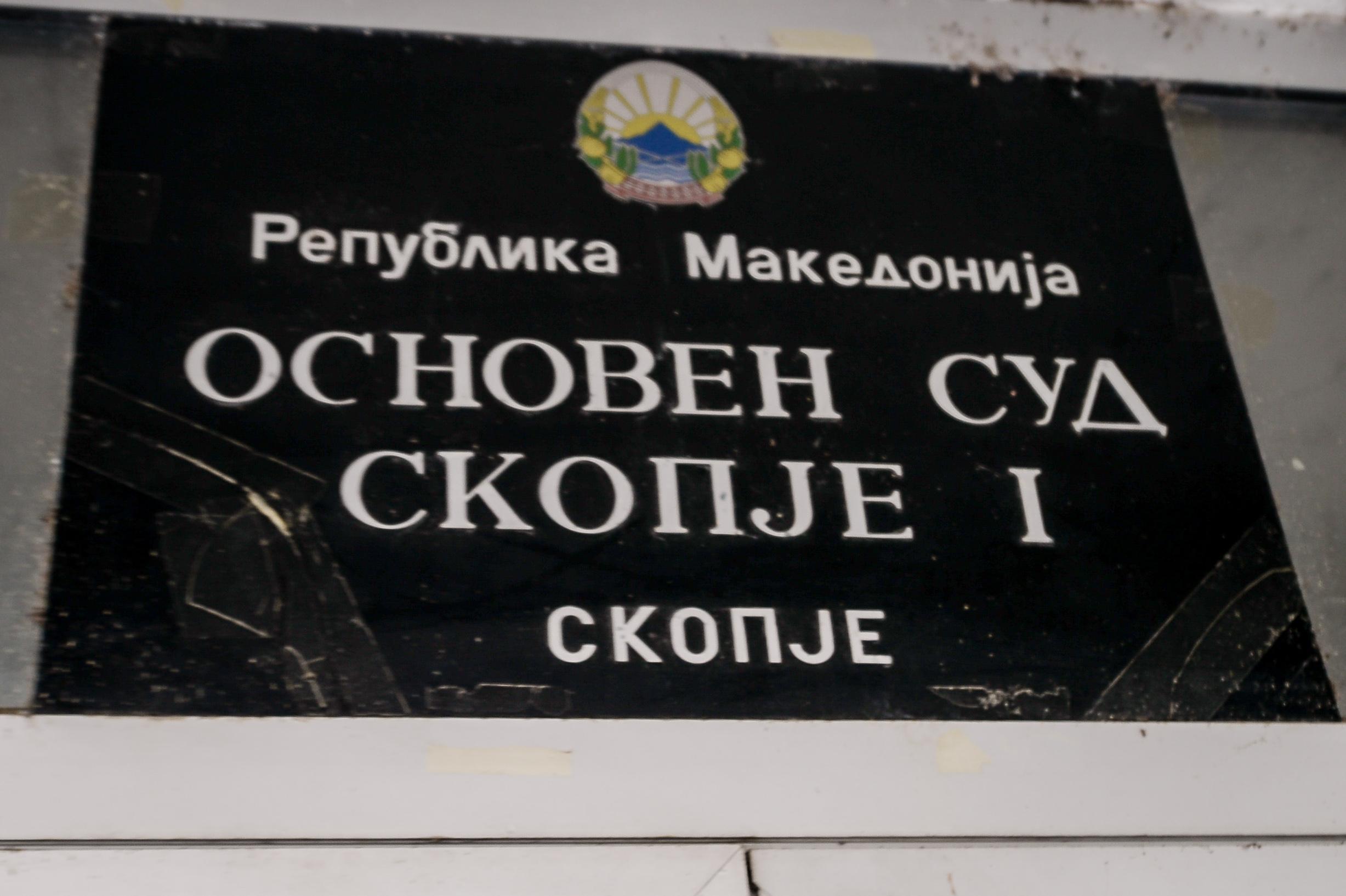 """""""Таргет-Тврдина"""" и """"Тендери"""" на СЈО во Кривичен суд"""