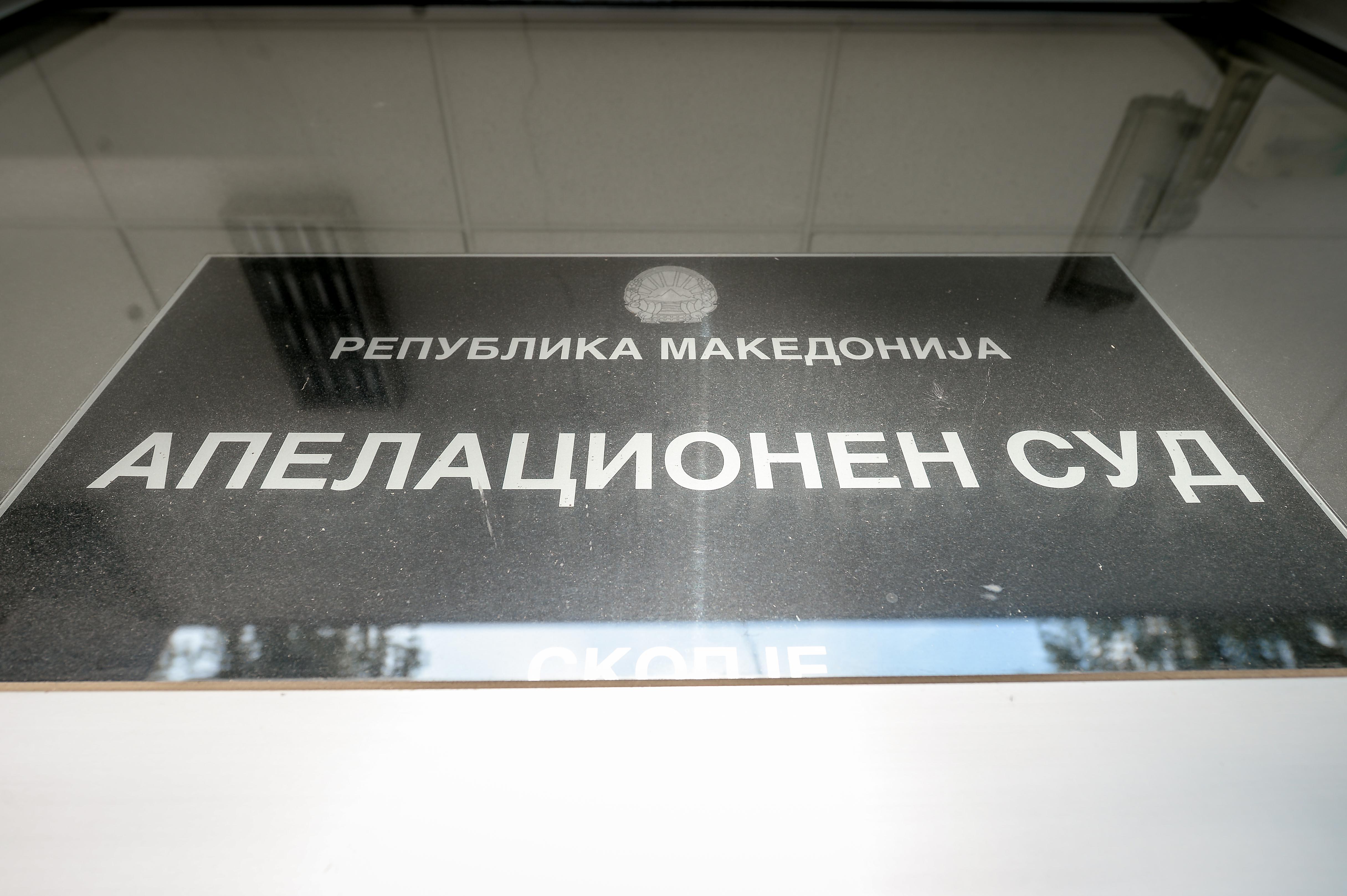 Рускоска испратила смс до член на советот: Од гаќи ќе ве истресам цел совет со финансиска истрага