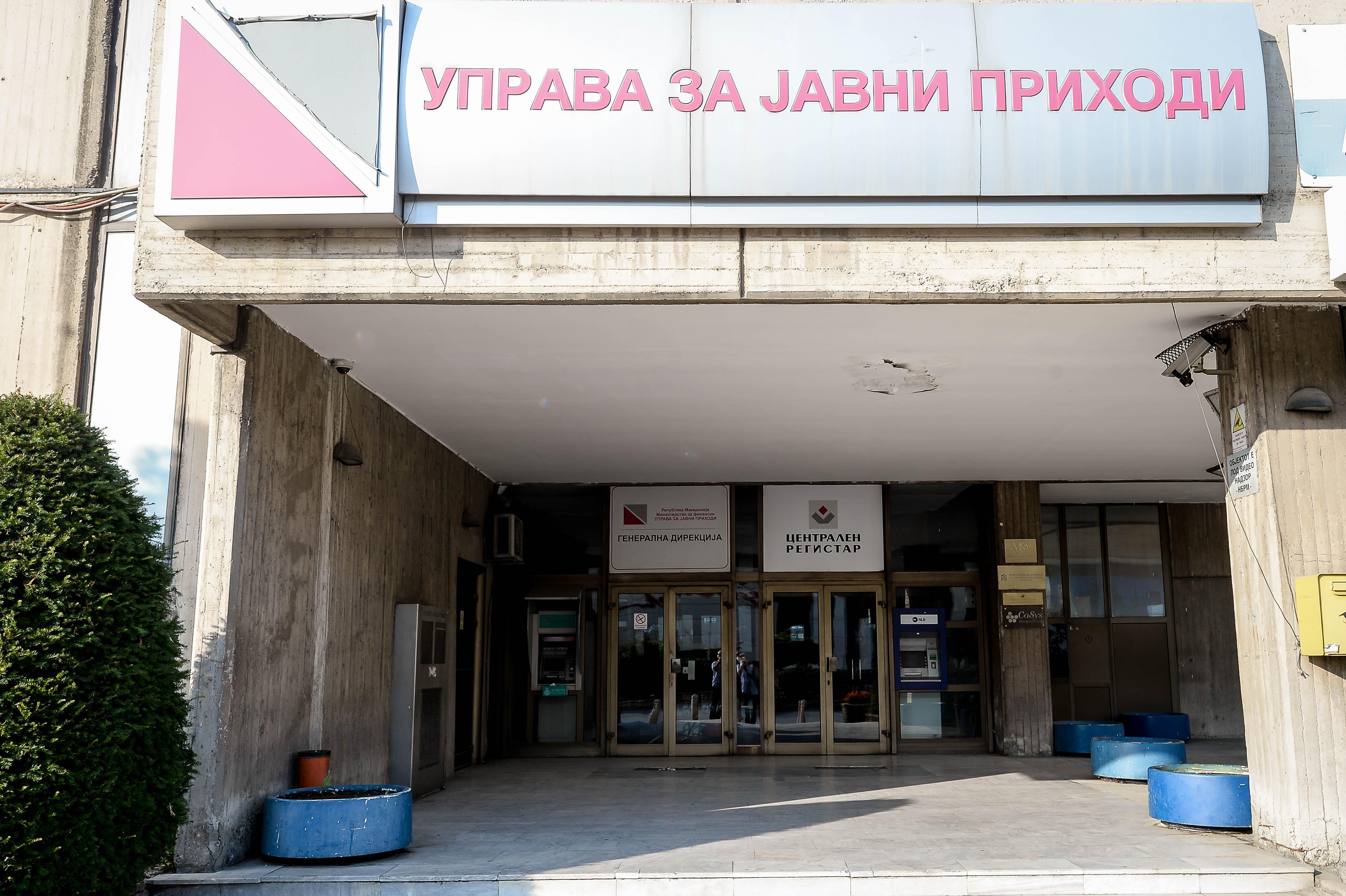 Инспекторка од УЈП обвинета за примање поткуп