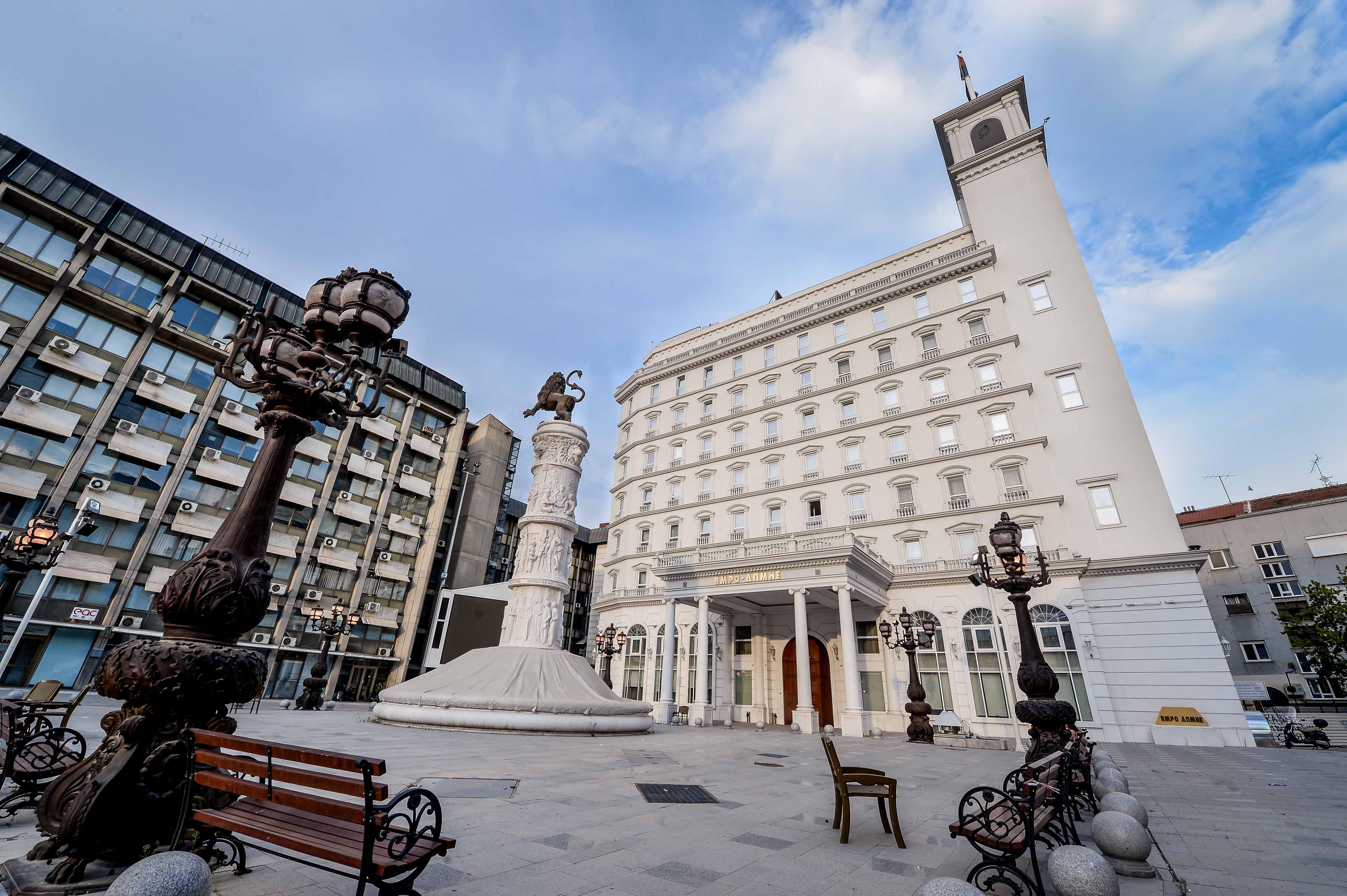 Судот го замрзна имотот на ВМРО-ДПМНЕ