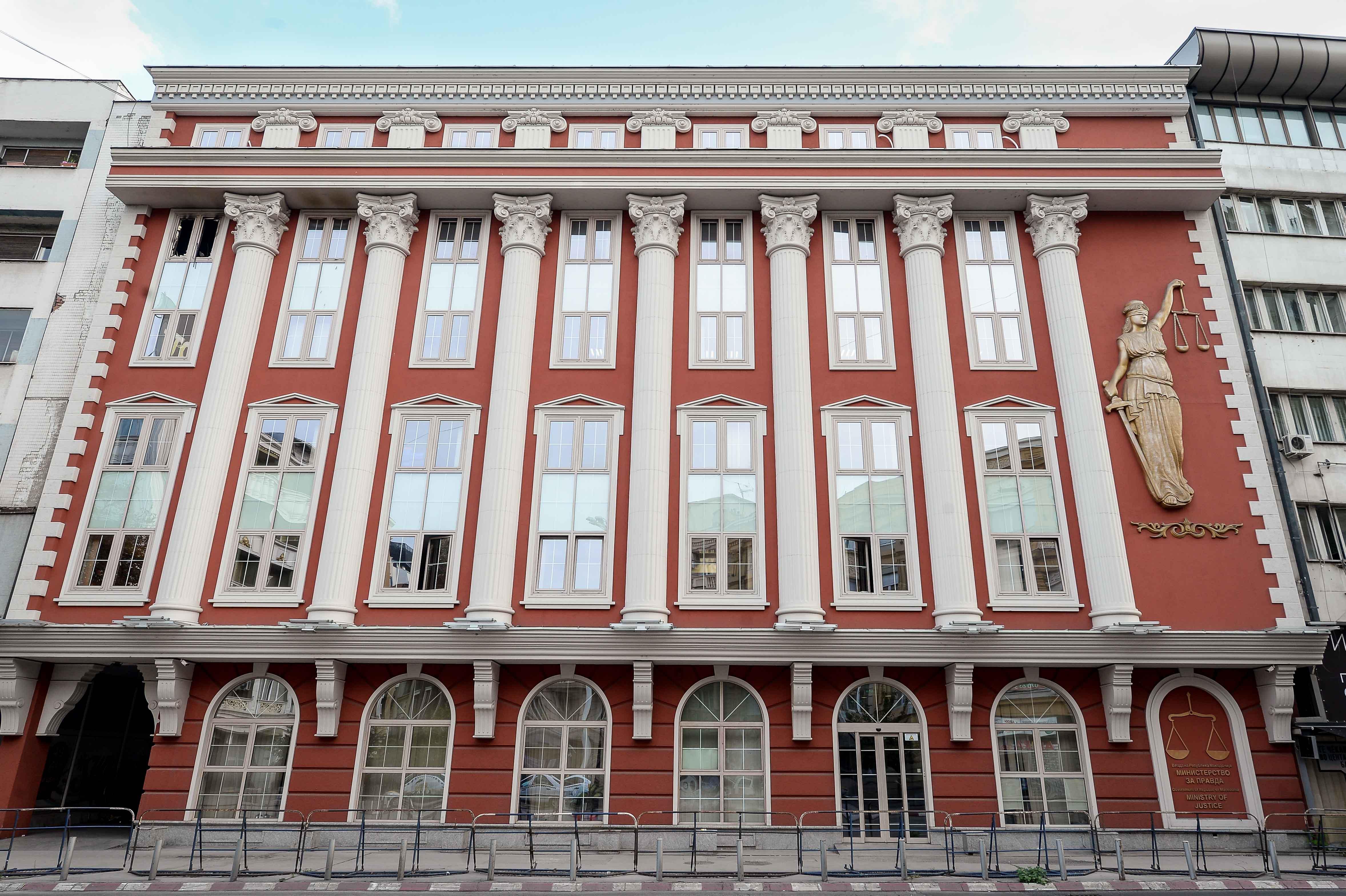 """Не е позната локацијата на Африм Исмаиловиќ, обвинет во """"Монструм"""""""