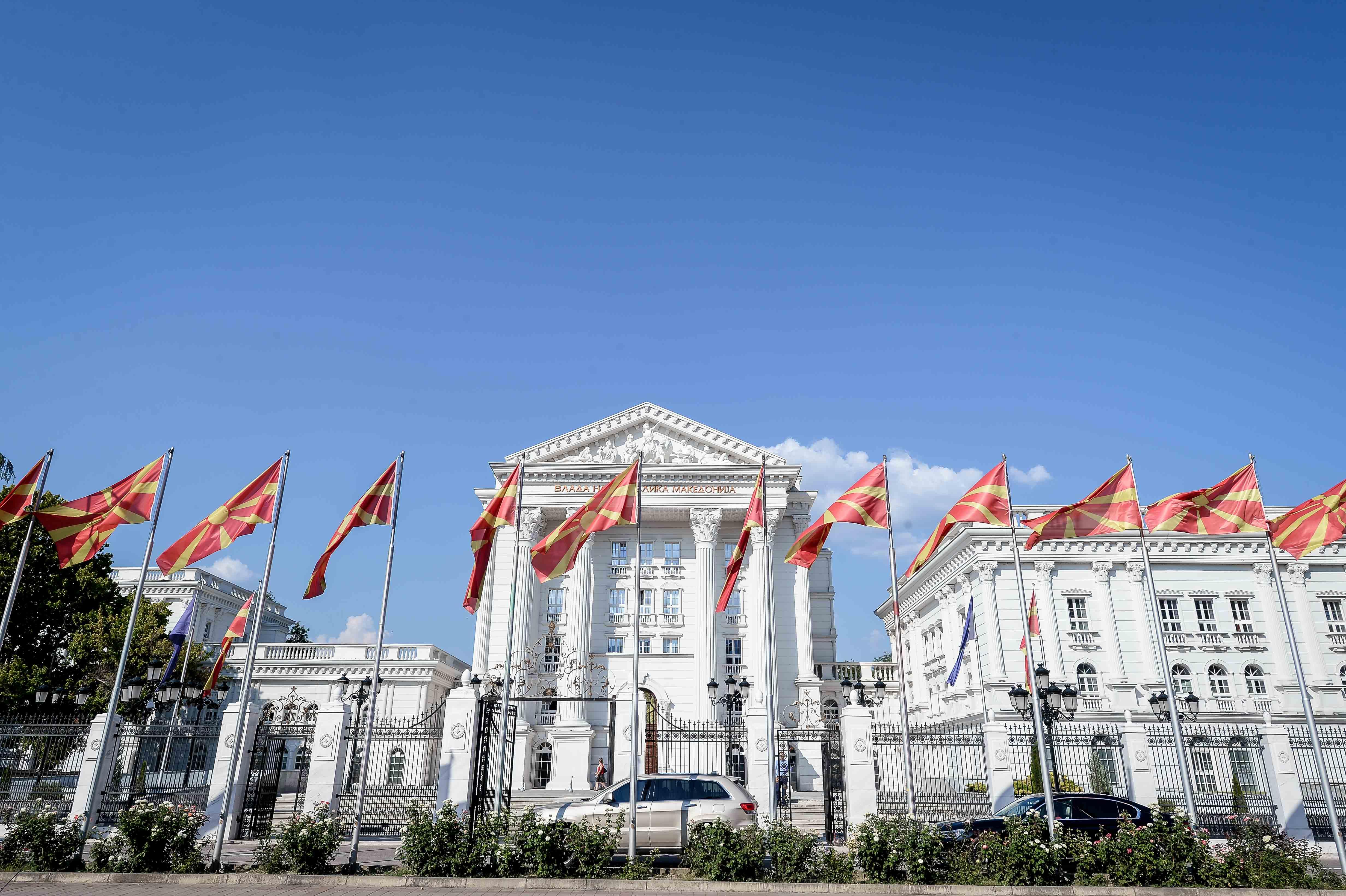 Владата го утврди текстот и донесе одлука за пристапување кон измени на Уставот на Република Македонија