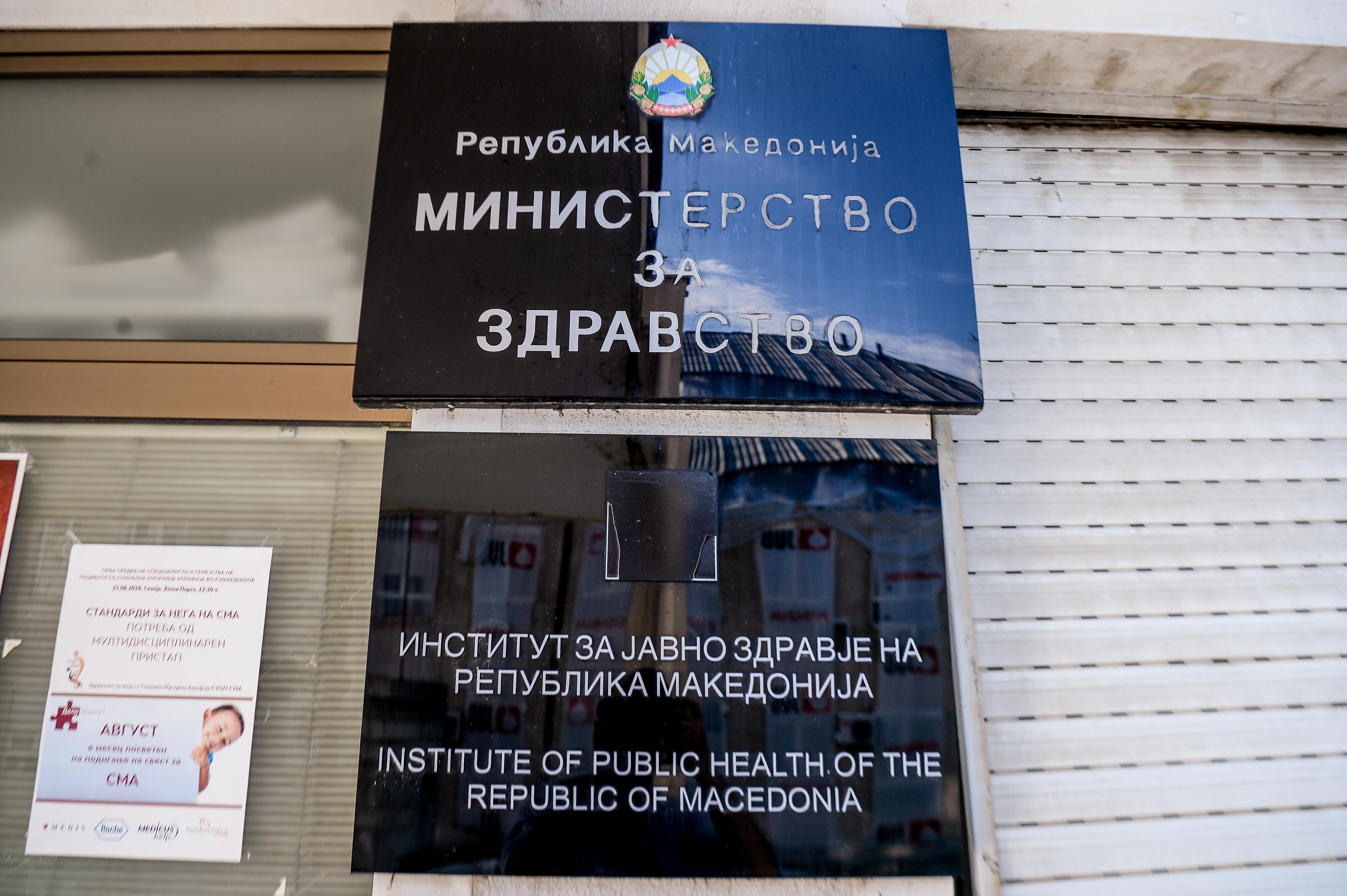 Трајно вработување за младите лекари кои се вклучија во борбата со ковид-19