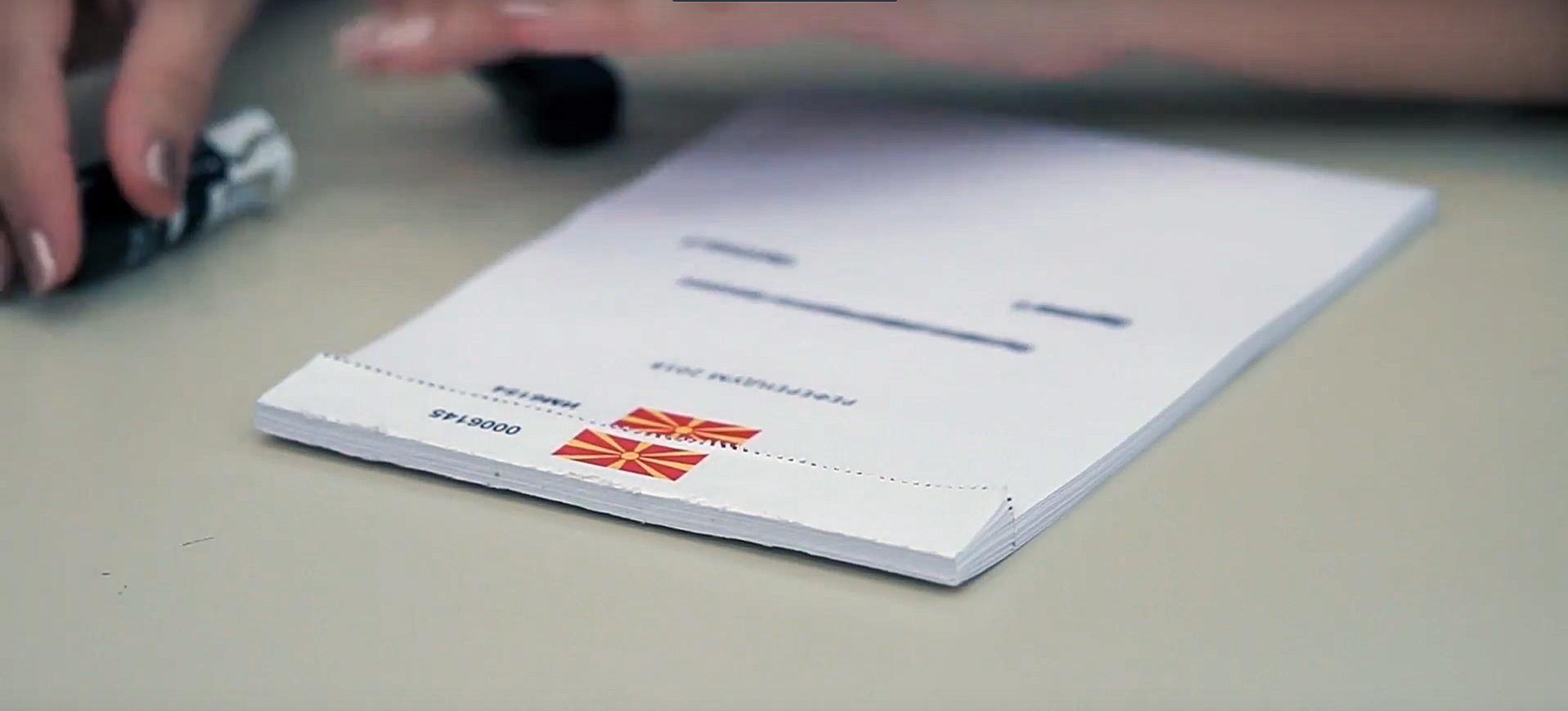 Формирана е привремена Комисија за следење на евентуални изборни нерегуларности