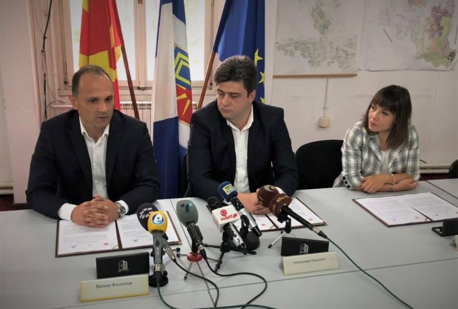 Меморандум за соработка за изградба на нова модерна амбуланта и нова градинка во Ѓорче Петров