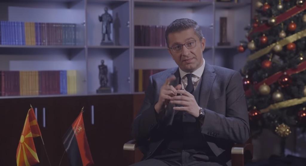 Новогодишно обраќање на Христијан Мицкоски (видео)