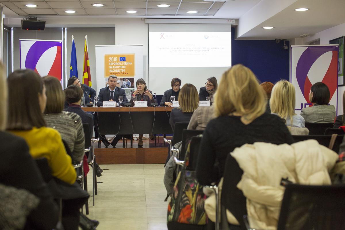 Царовска: Се унапредува начинот на постапување при сите форми на насилство врз жените и девојките