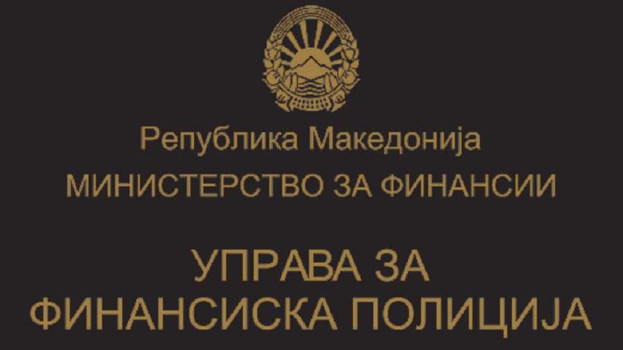 Финансиска полиција со кривична пријава против директорот на МРТВ