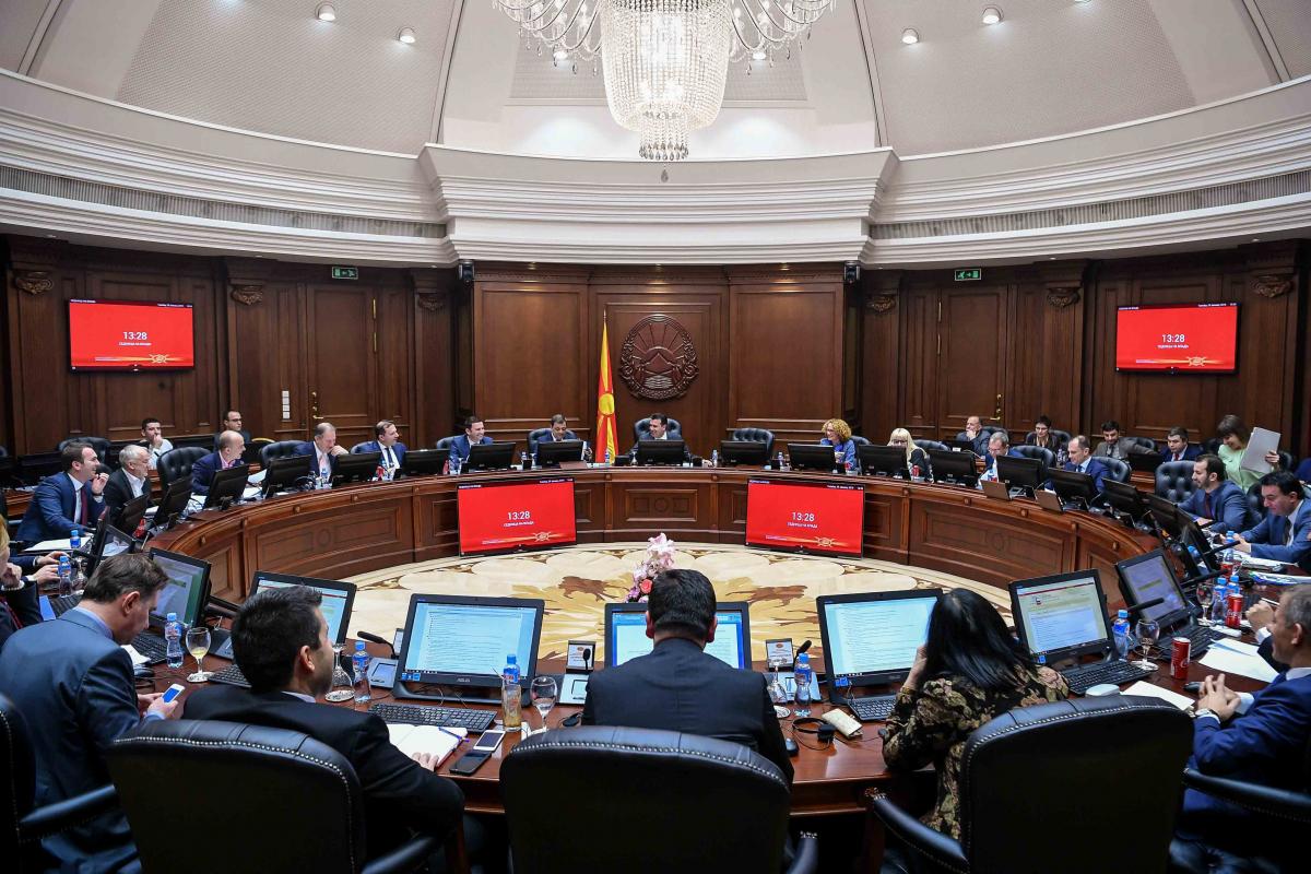 Владата ќе ја одржи 118-та седница