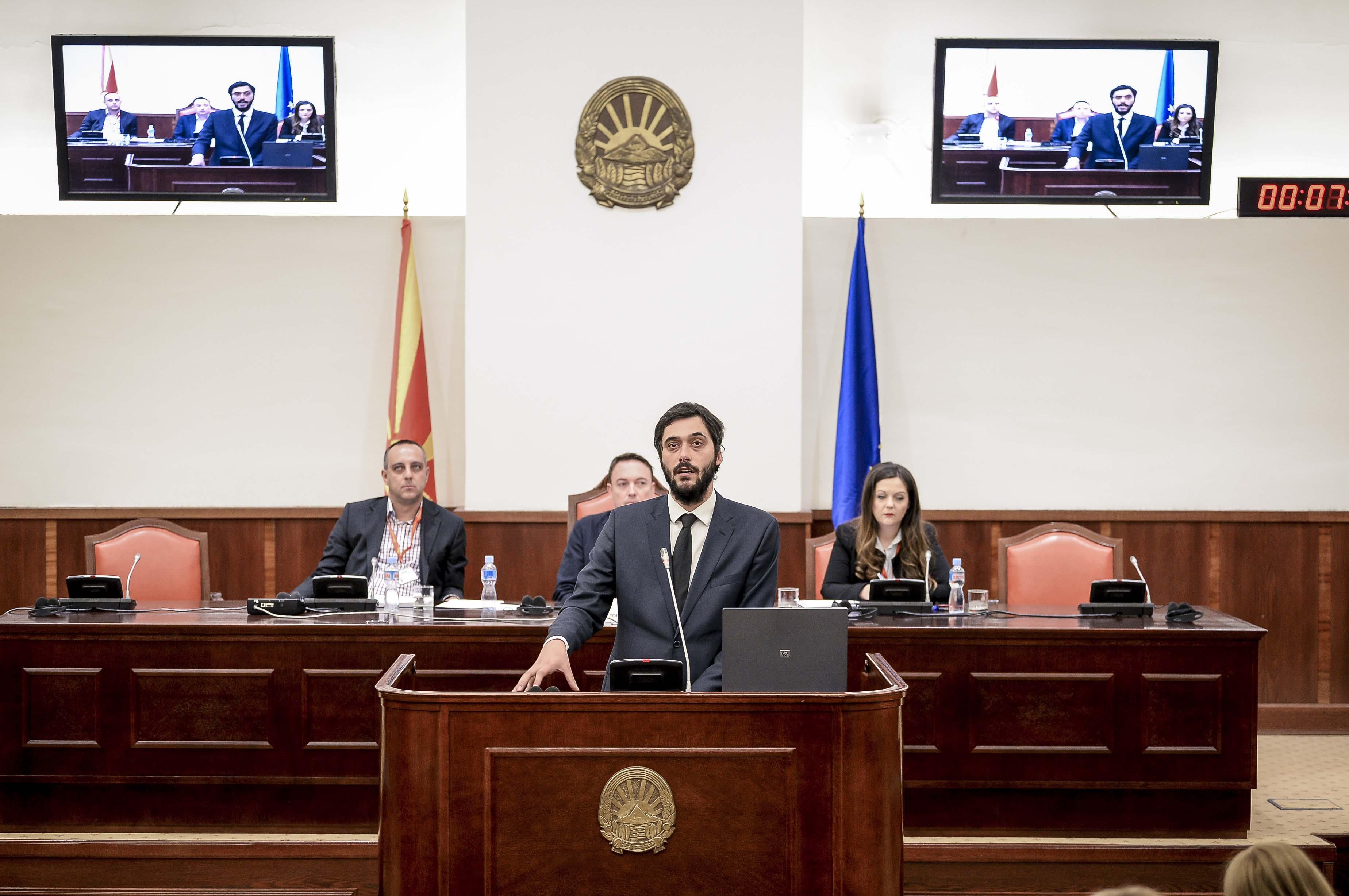 """Одржана јавна расправа во Собрание """"Економски и здравствени бенефити од легализацијата на канабис"""""""