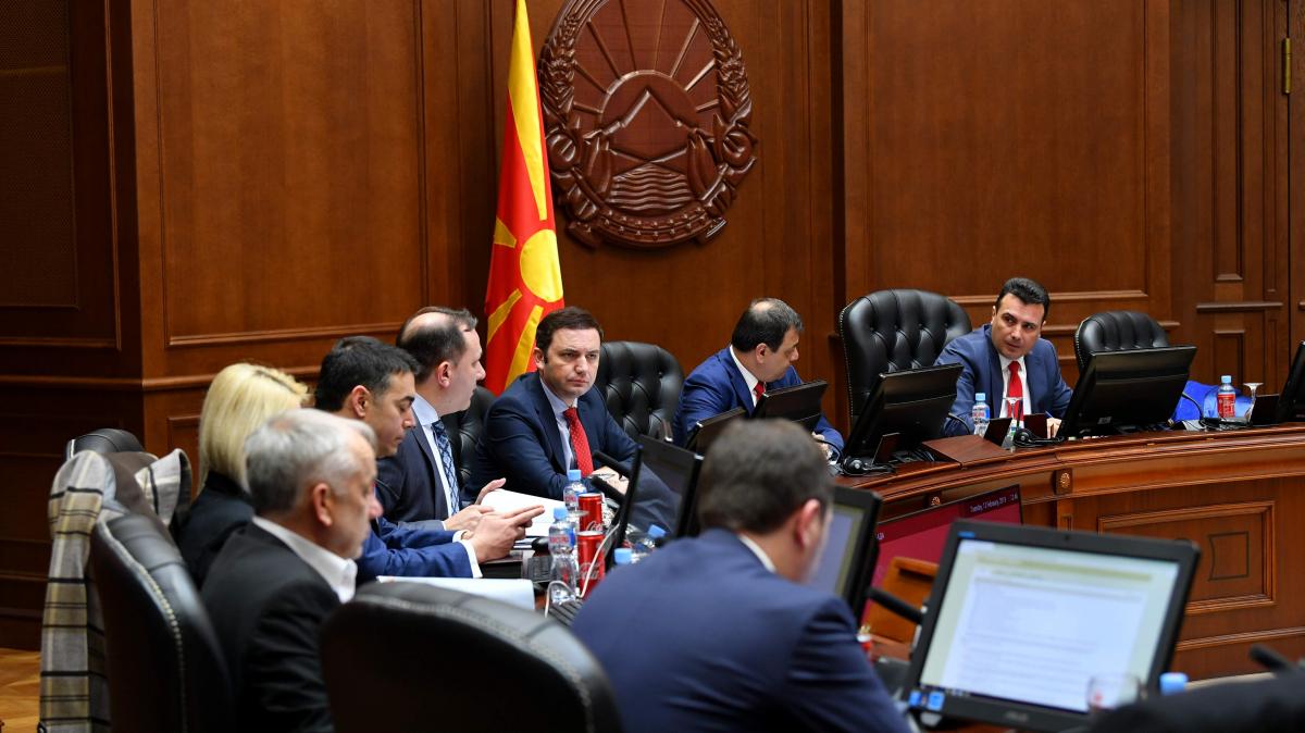Од 120-тата седница на Владата: Формирана Меѓуресорска работна група за спроведување на Законот за употреба на јазиците