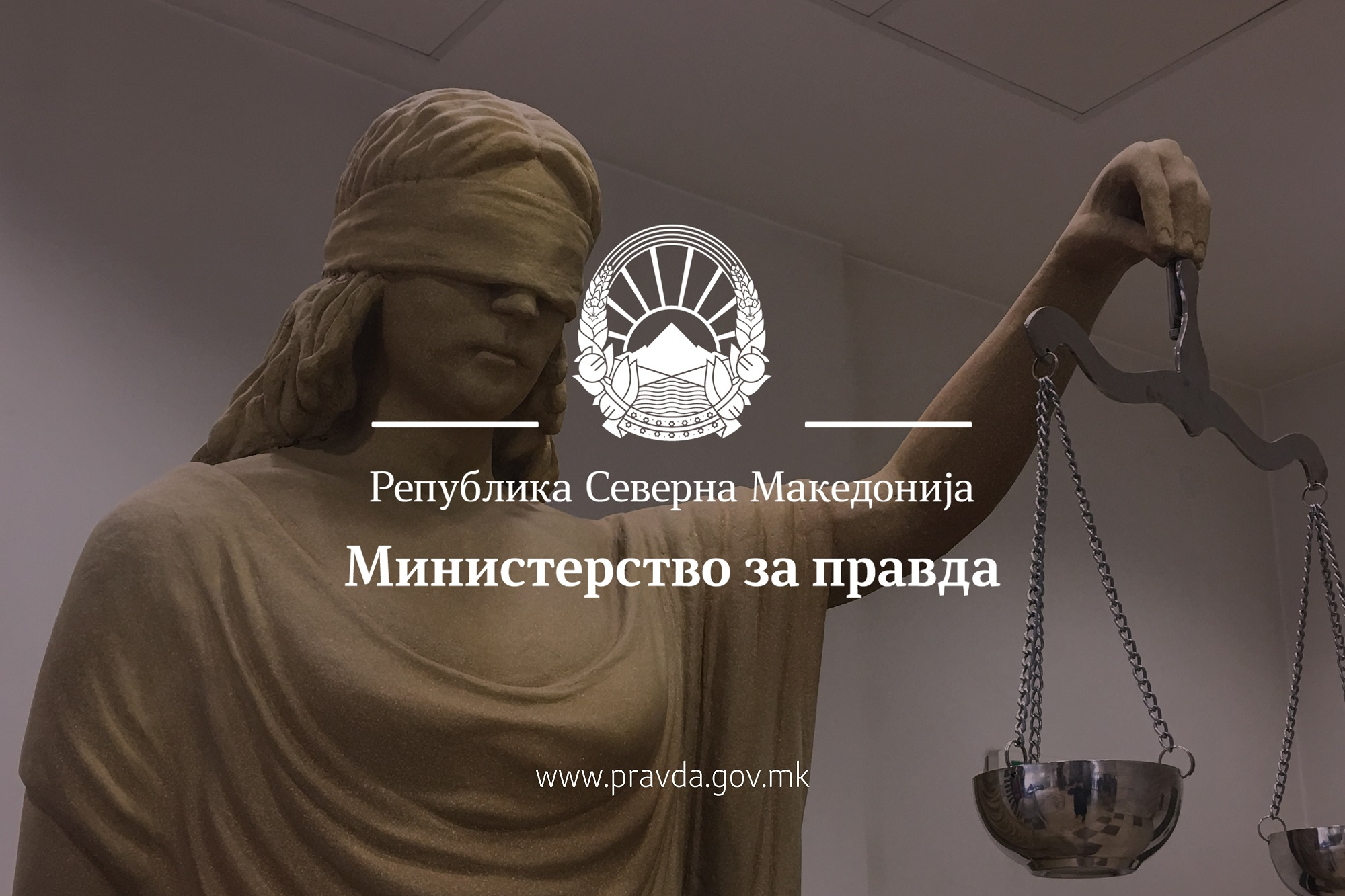Владата го усвои Предлог-законот за Јавното обвинителство