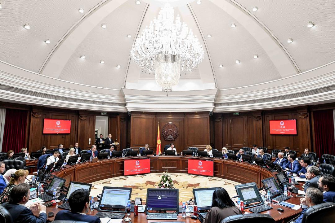 Одлуки кои ги усвои и разгледа Владата на 141 седница