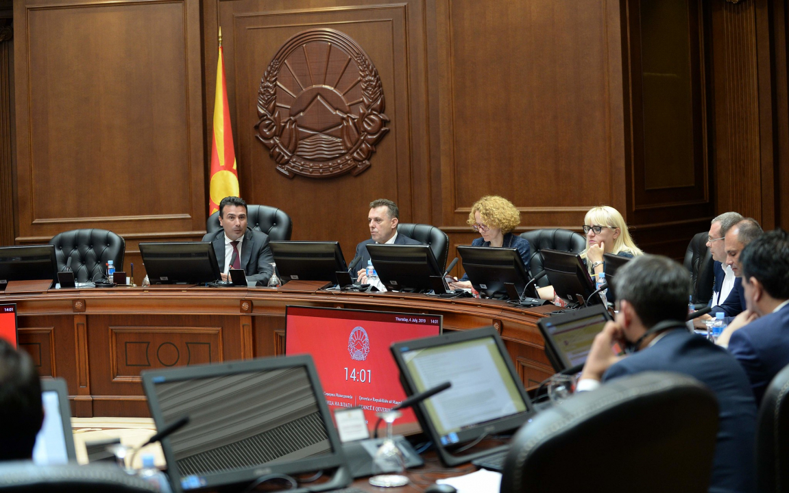 Од 142-ра седница: Садула Дураки назначен за Заменик на Претседателот на Владата