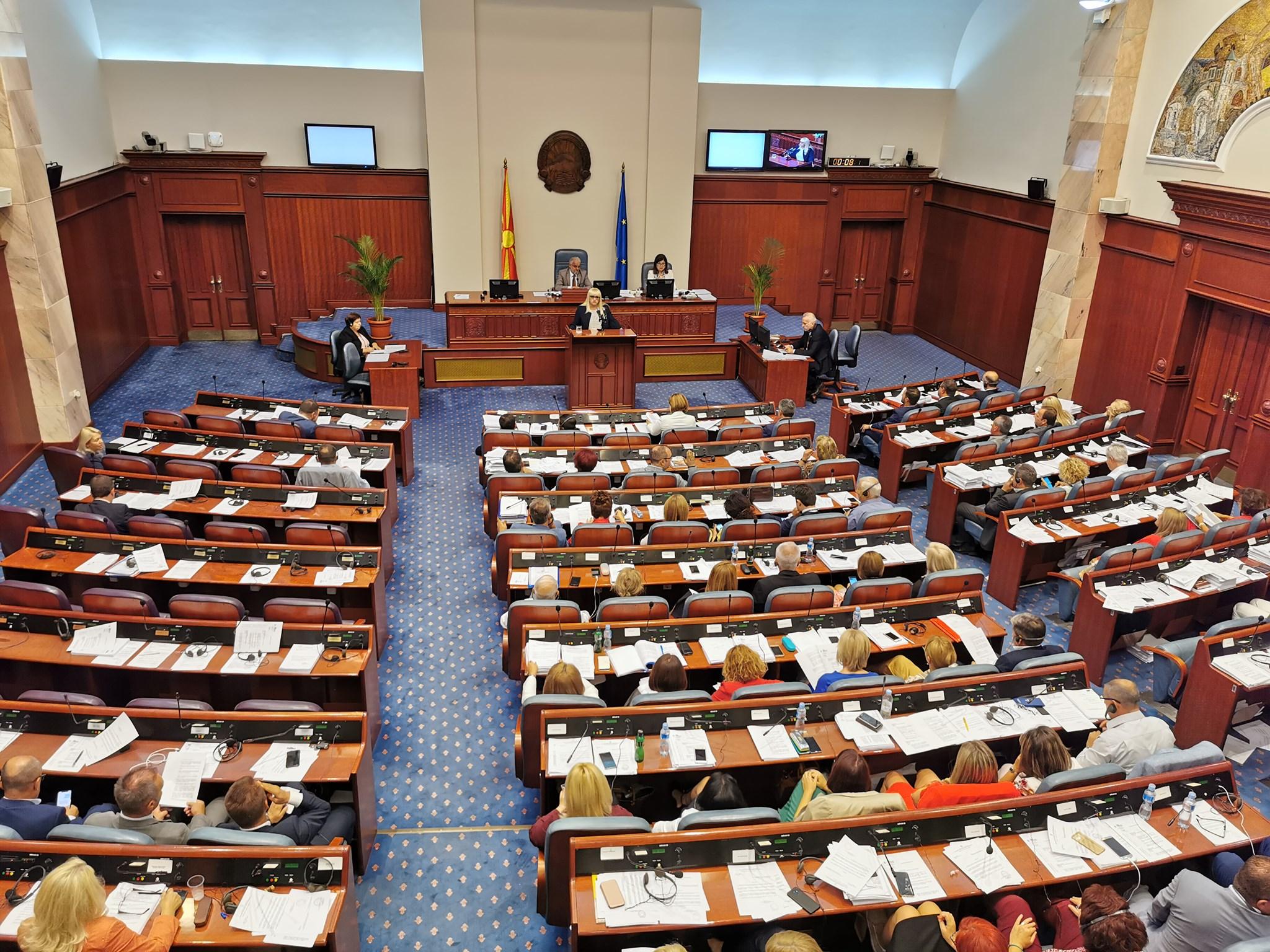 Комисиска расправа за Законот за Јавното обвинителство