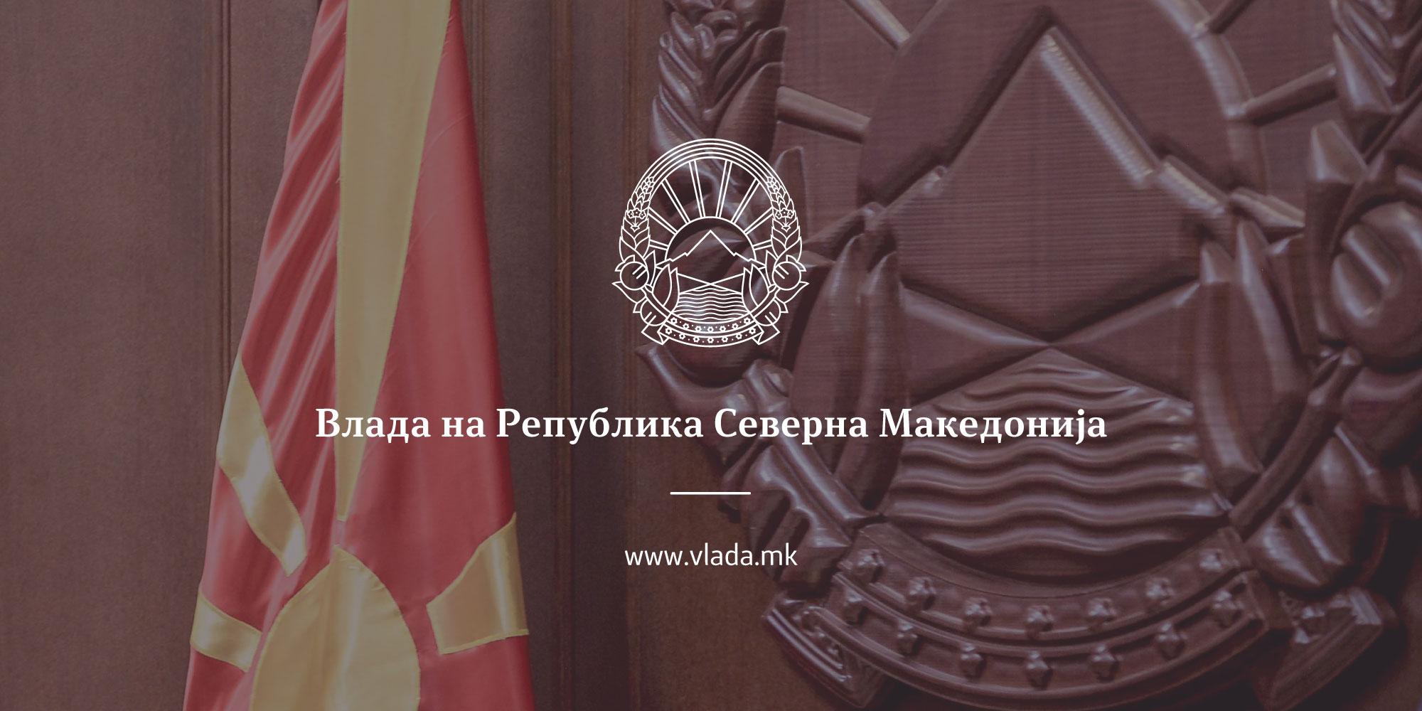 Демант на прес-конференцијата на ВМРО-ДПМНЕ за хеликоптерски услуги за граѓаните