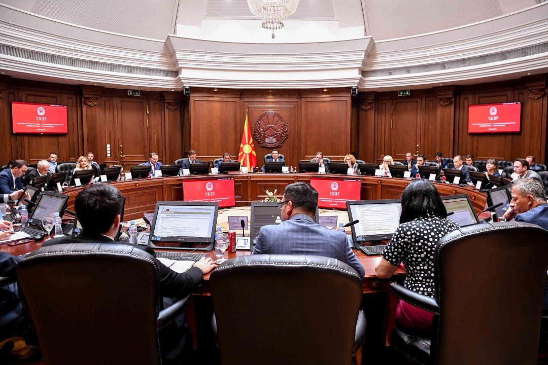 Одлуки кои ги усвои и разгледа Владата на 153-тата седница
