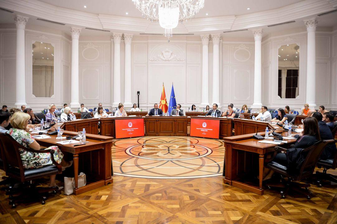 Национална Платформа за интеграција на Роми во Република Северна Македонија – вработување и домување
