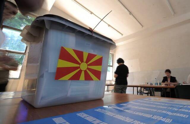 Отфрлена кривична пријава покрената од ВМРО-ДПМНЕ за изборни нерегуларности