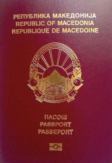 Лични карти и пасоши во Скопје ќе се издаваат и во сабота и недела
