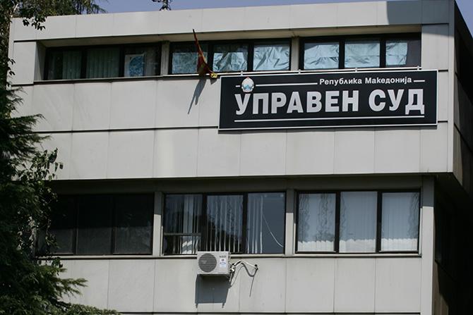 Управниот суд ја отфрли тужбата на Наќе Чулев против Владата