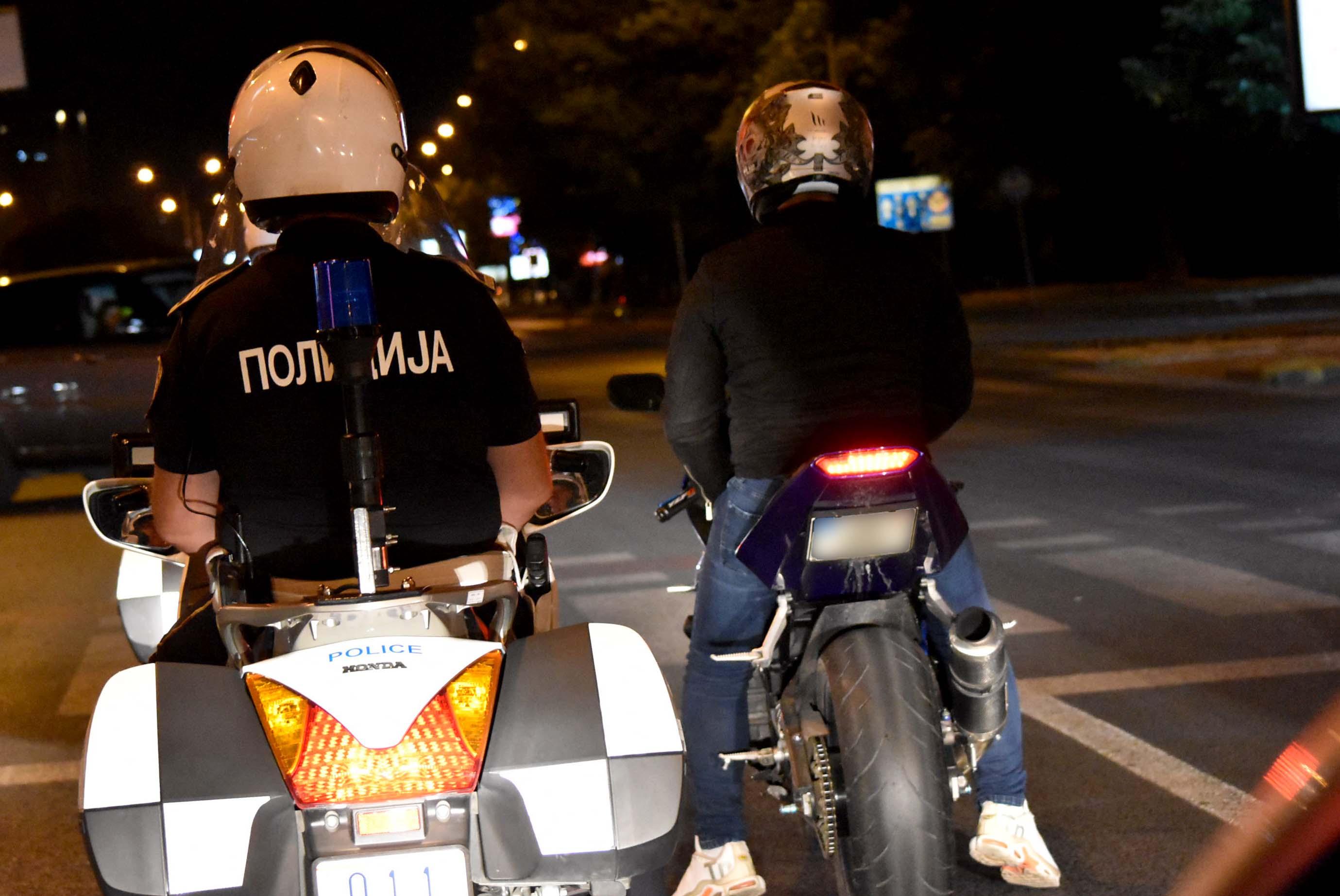 Казни за 23 лица за прекршување на полицискиот час
