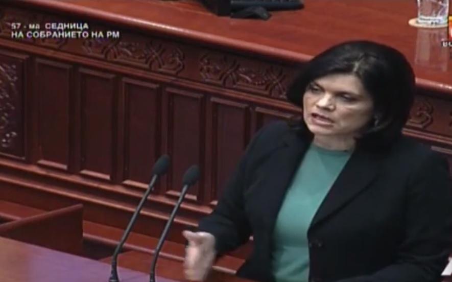 """Поднесено обвинение против екс пратеничката Бонева за случајот """"Друмарина"""""""