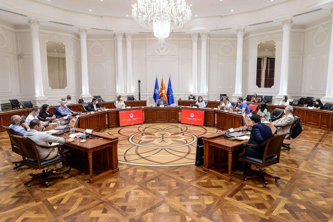 Прва средба на работната група за декриминализација на канабисот